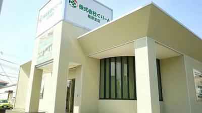 株式会社ぐりーん 橿原支店